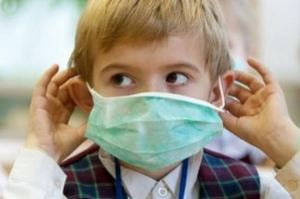 Карантин по гриппу