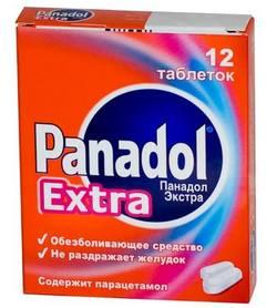 Панадол Экстра