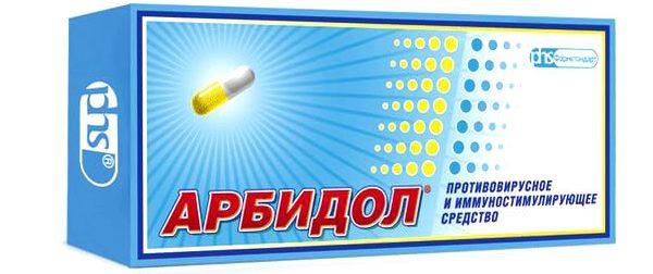 Упаковка Арбидола