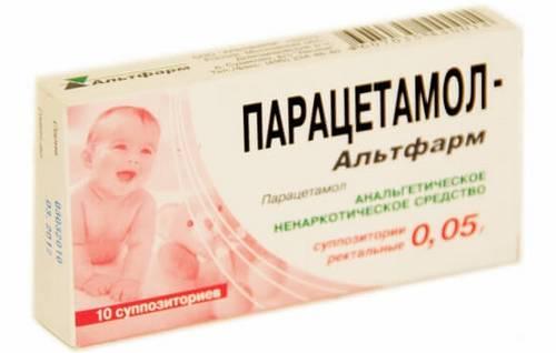 Свечи Парацетамол