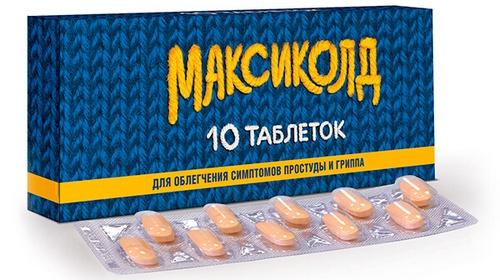 Таблетки Максиколд