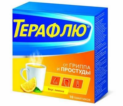 Упаковка Терафлю