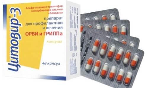 Цитовир-3 в капсулах