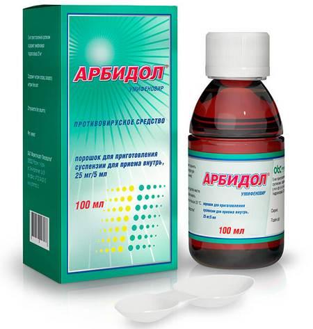 Арбидол в форме порошка для детей