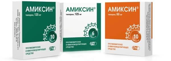 Дозировки Амиксина