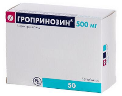 Упаковка Гропринозина