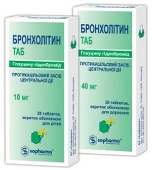 Таблетки Бронхолитин 10 и 40