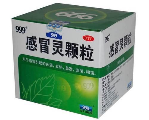 Китайский порошок 999