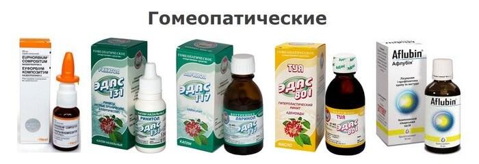 Гомеопатические капли для носа