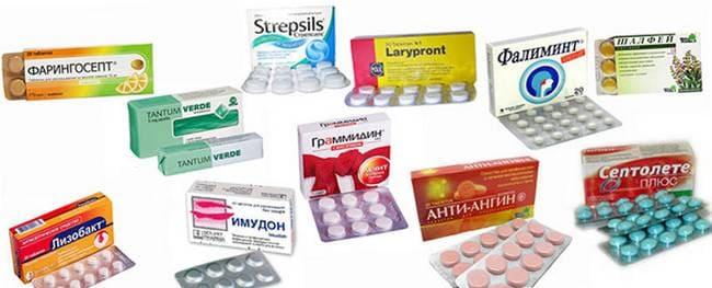 Препараты для лечения горла