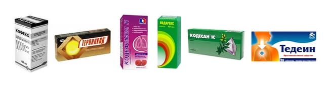 Препараты с кодеином