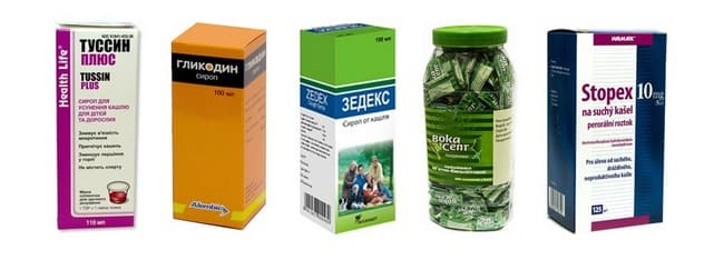 Препараты с декстрометорфаном - аналогом кодеина